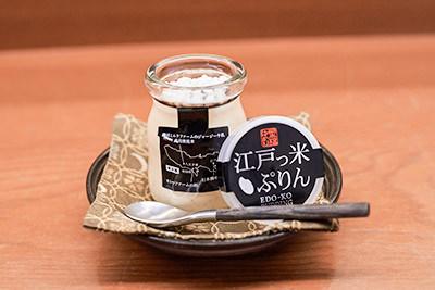 Japan Culinary Academy Tokyo Committee