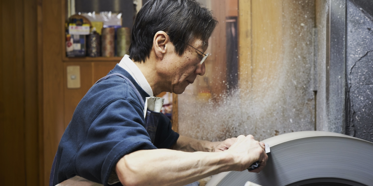 Many Japanese cultural activities involve the use of highly functional cutlery, which deserves a closer look