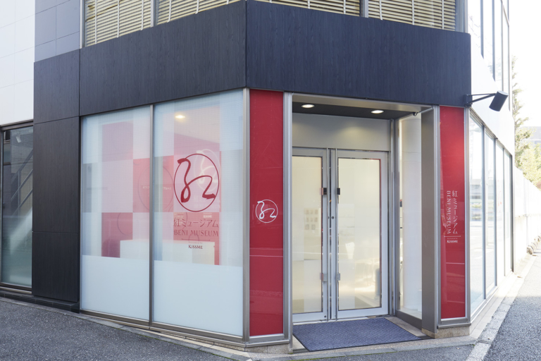 """The long-established store revealing the recipe and appeal of the traditional Japanese rouge, """"Beni."""""""