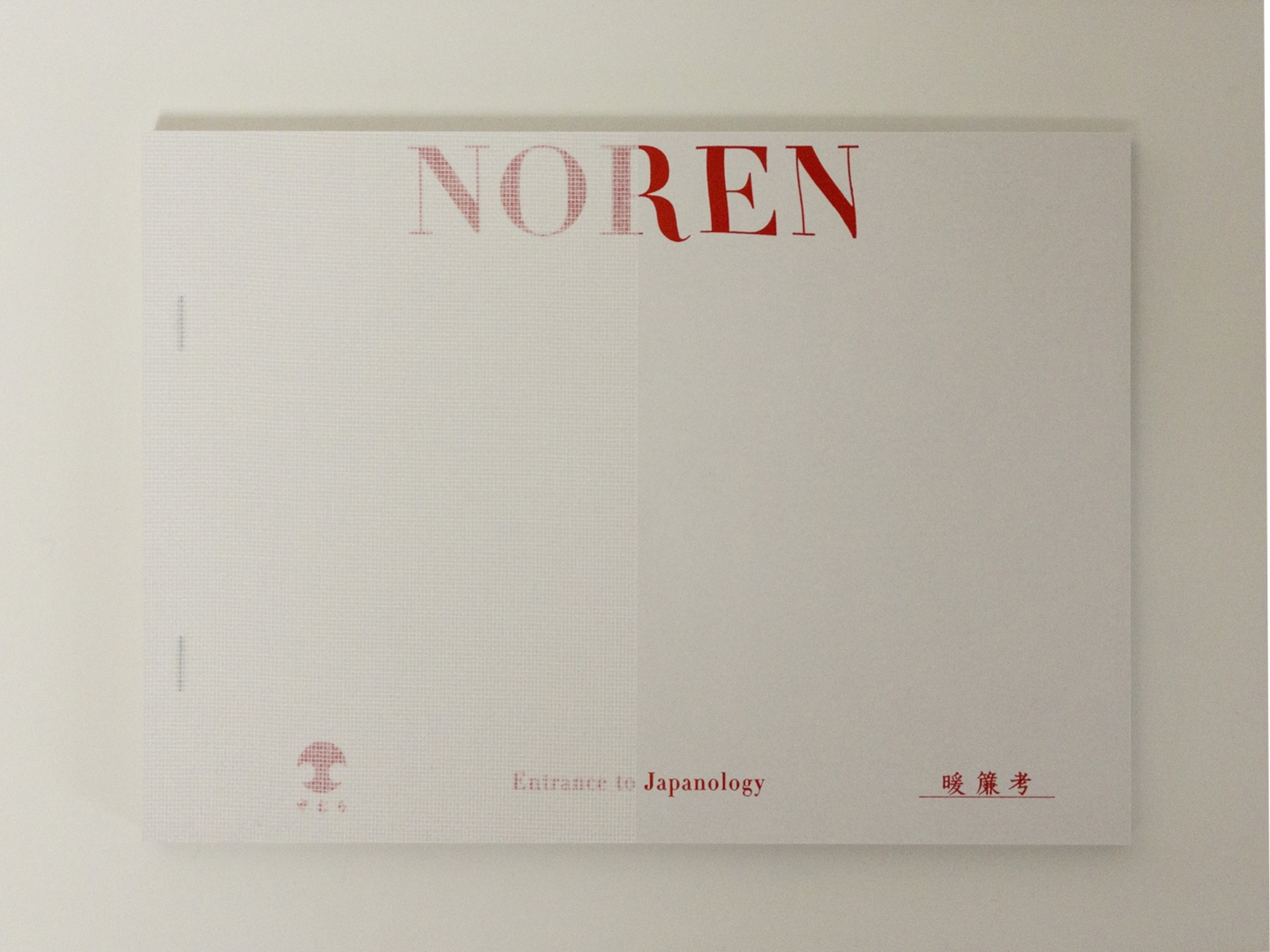 Bringing<i>Noren</i>into the Future with New Perspectives