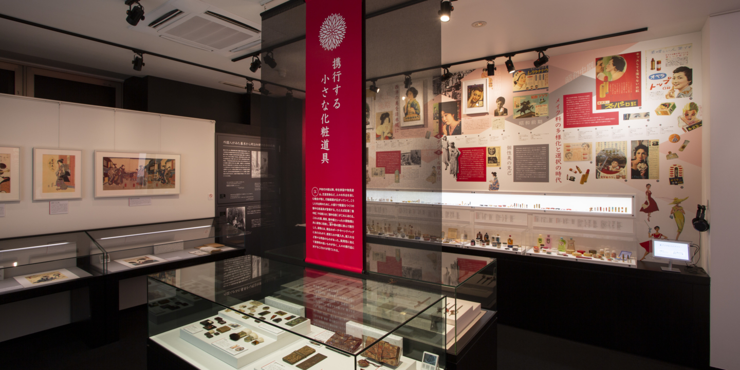 【Isehan-Honten】Visit the Museum of Beni while staying in your own home.