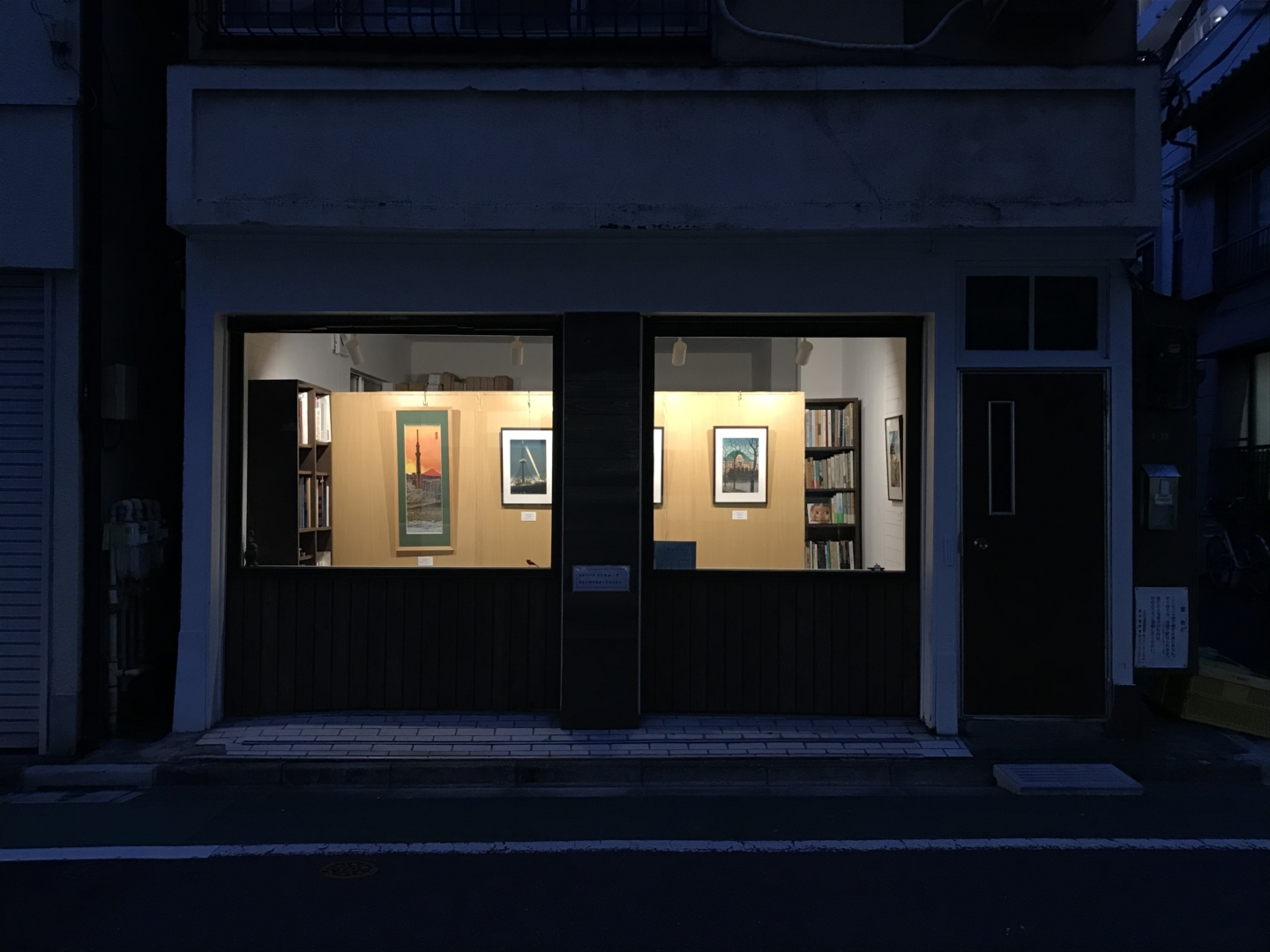 With woodblock prints, the Roadside Gallery coaxes passersby into a new world