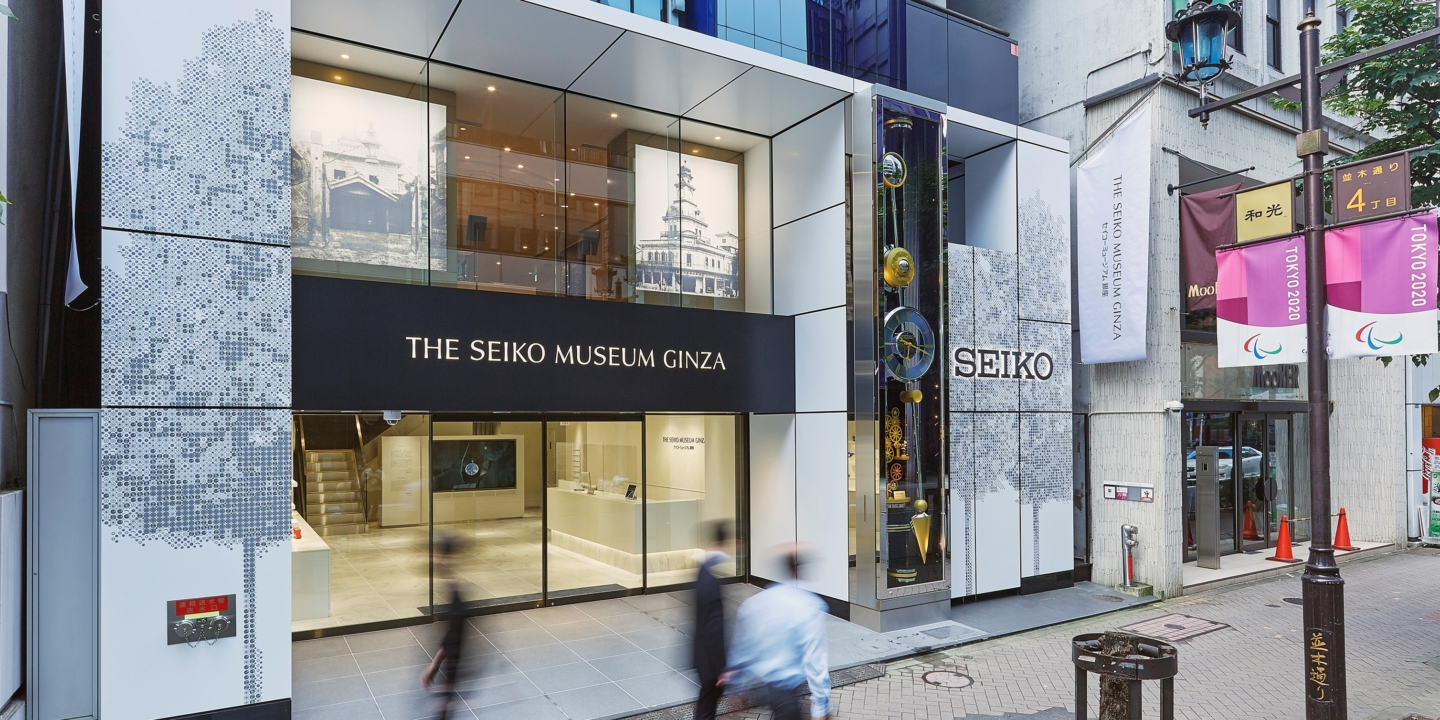 【Seiko】The Seiko Museum Moves to Ginza, Seiko's Birthplace