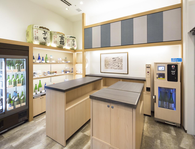"Modern Standing Izakaya (Japanese Style Bar) to Pass Down ""Iki (chic style)"" of Edo/ Tokyo in Kanda Office District"