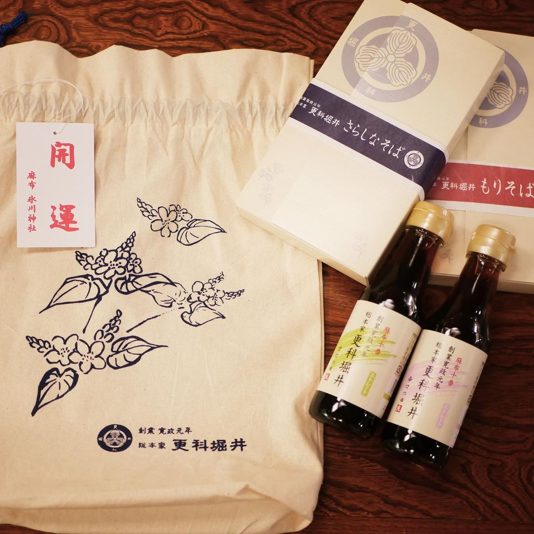 【Sarashina-Horii (Japan Culinary Academy)】Order the Deliciousness of Edo
