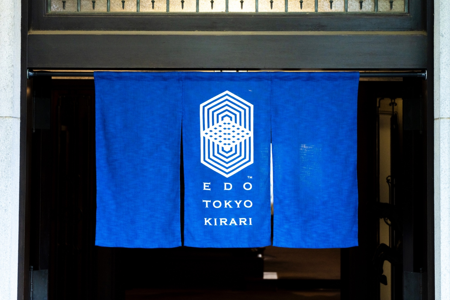 'Noren' curtains, draped over entrances in Japan, convey a necessary message in modern times. What is the new challenge as Nakamura's spokesperson?