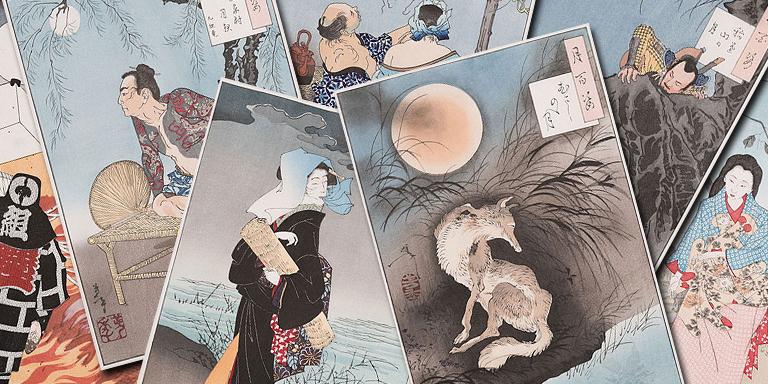 【Takahashi Kobo】 Webinar for Yoshitoshi Tsukioka's<i>One Hundred Aspects of the Moon</i>