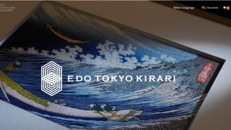 The Edo-Tokyo Kirari Project Online Store is now Open!