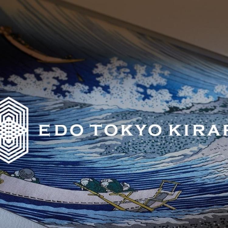 The Edo-Tokyo Kirari Project Online Store is now Open!
