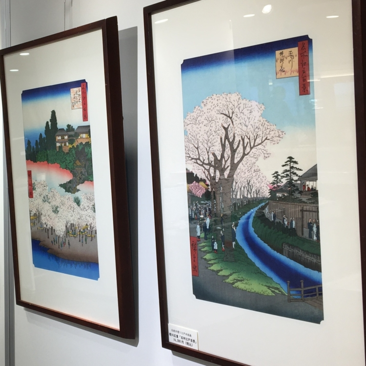 【Takahashi Kobo】Exhibit Information – April 25th, 2020