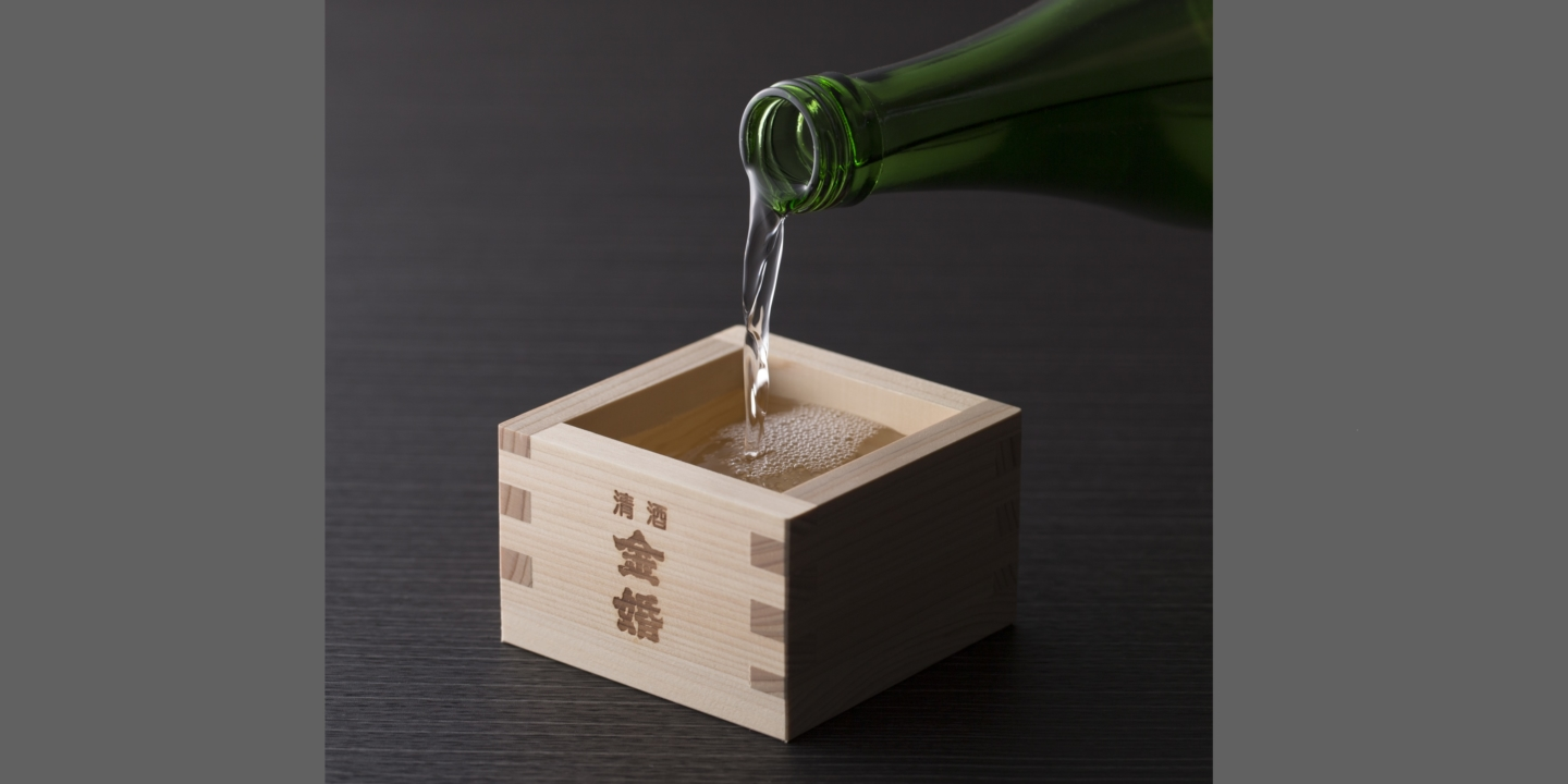 【Toshimaya】Enjoy drinking at home with a summer-only lightly sparkling sake!