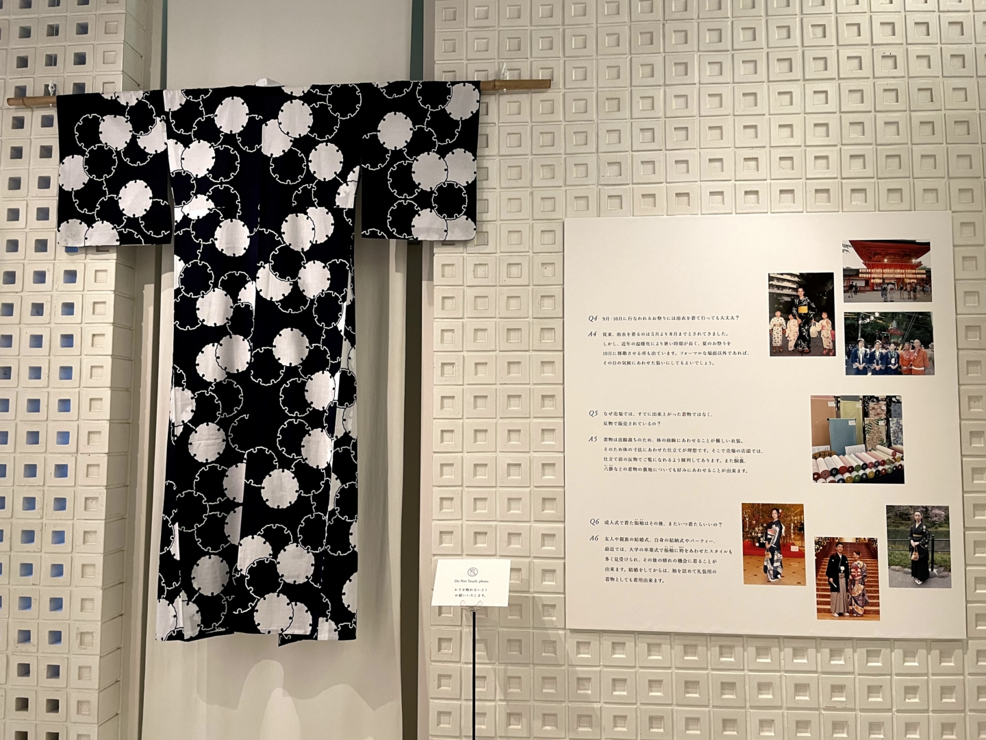A sense of the seasons: the essence of Japan found in YUKATA and Japanese sweets.