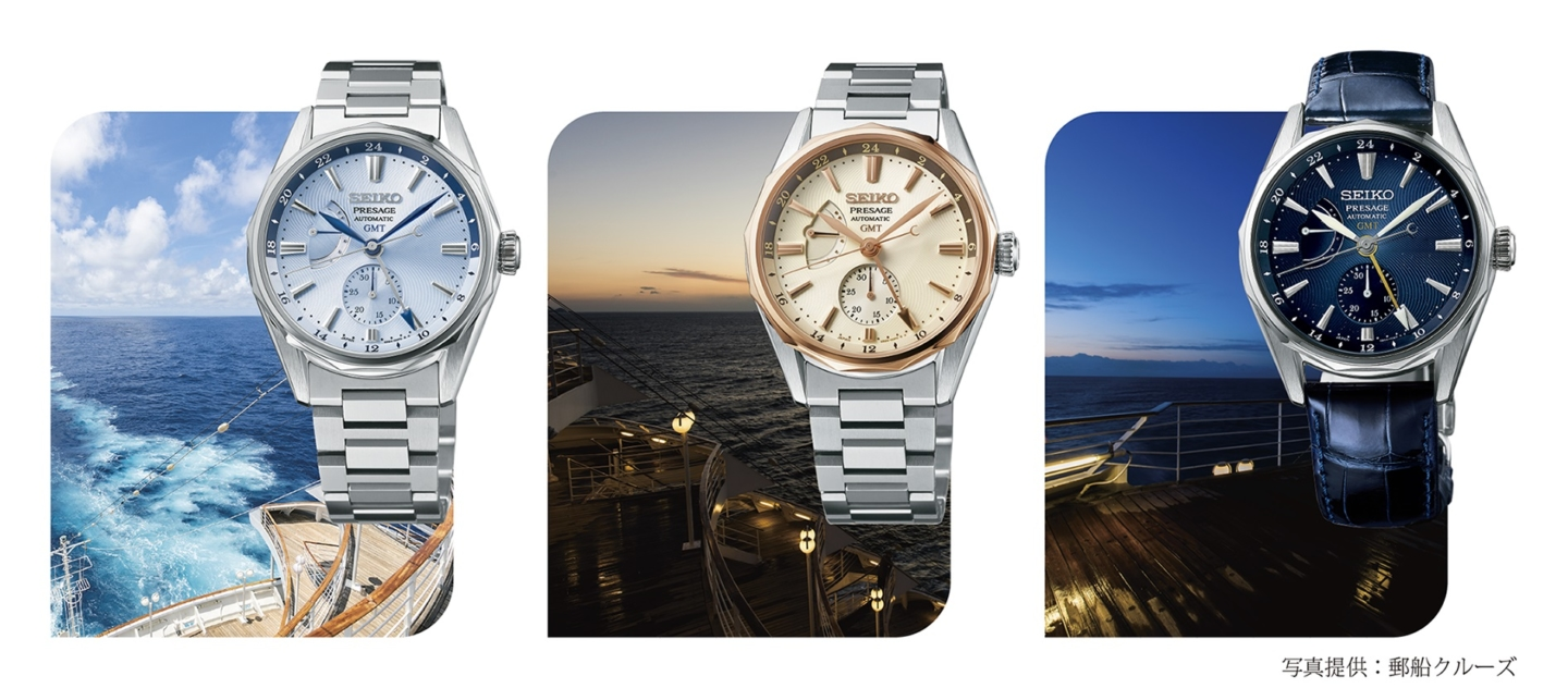 """【SEIKO】Seiko Presage, a brand that shows off Japan's excellent aesthetic sense to the world, is releasing a new design series called """"Ocean Traveler""""."""